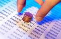 נקודת איזון דיווידנד – משכורת לבעלי שליטה בשנת המס 2016