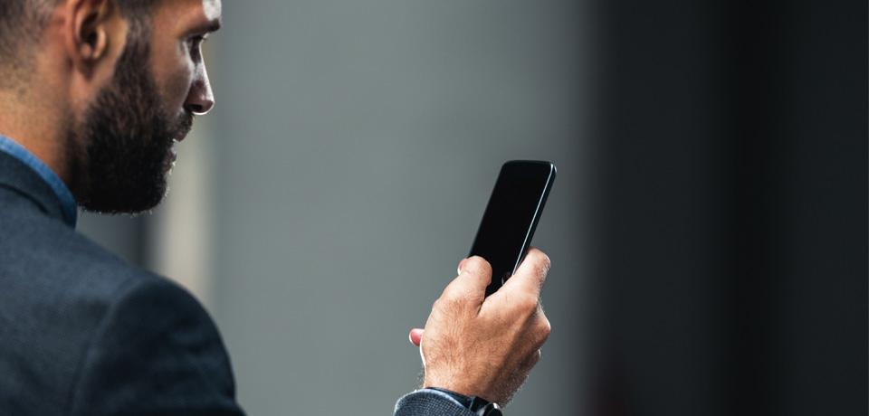 התקבלה בקשת בן לחשוף את המידע המצוי בטלפון הנייד של אביו המנוח