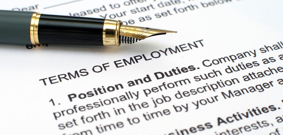 המעסיק מחויב לנהוג בתום לב בפיטורי עובד, גם כשמדובר בסיום תקופת ניסיון